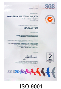 proimages/Introduction/ISO9001-SMALL.png