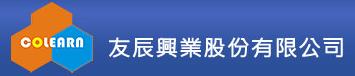 proimages/logo/友辰logo15.png