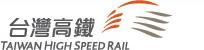 proimages/logo/高鐵logo05.png